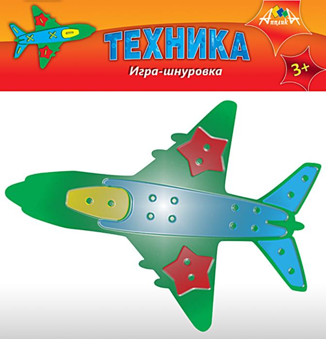АппликА Игра-шнуровка СамолетС2571-02Развивающая игра для детей. Предназначена для развития мелкой моторики. Состав набора - вырубленная основа и элементы композиции из мягкого пластика, цветные шнурки.