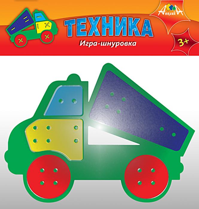 АппликА Игра-шнуровка СамосвалС2571-03Развивающая игра для детей. Предназначена для развития мелкой моторики. Состав набора - вырубленная основа и элементы композиции из мягкого пластика, цветные шнурки.