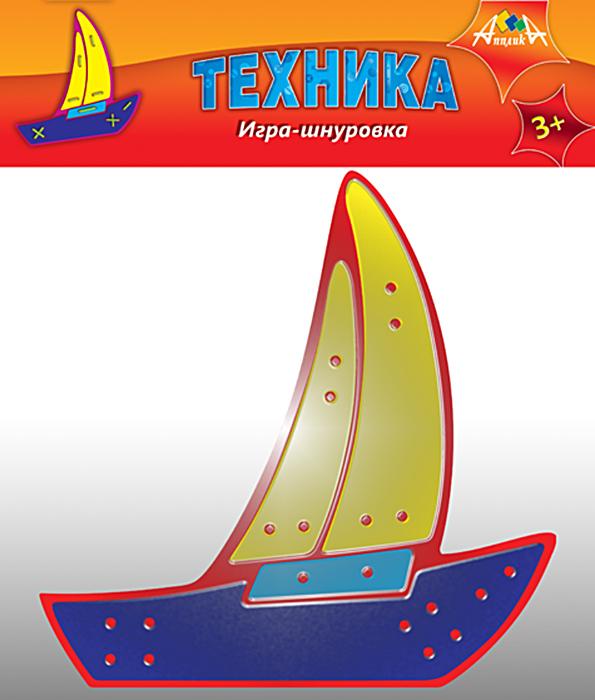 АппликА Игра-шнуровка ЯхтаС2571-04Развивающая игра для детей. Предназначена для развития мелкой моторики. Состав набора - вырубленная основа и элементы композиции из мягкого пластика, цветные шнурки.