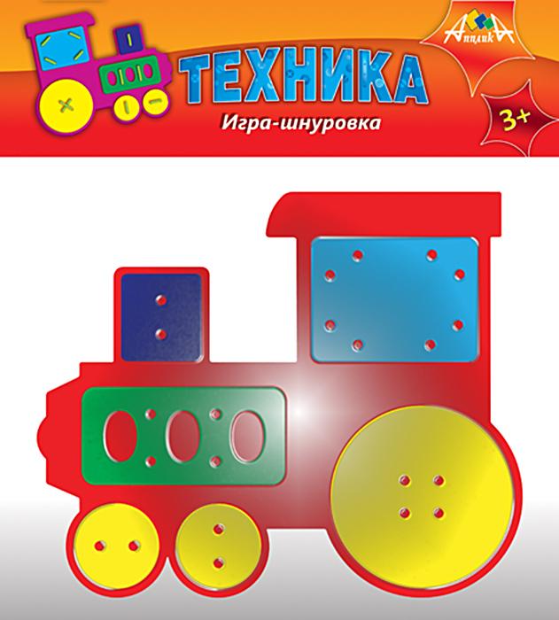 АппликА Игра-шнуровка ПаровозС2571-05Развивающая игра для детей. Предназначена для развития мелкой моторики. Состав набора - вырубленная основа и элементы композиции из мягкого пластика, цветные шнурки.