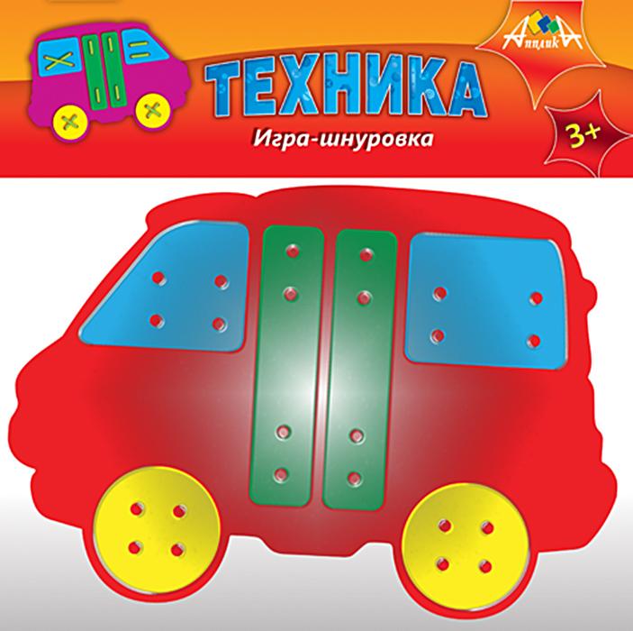 АппликА Игра-шнуровка АвтобусС2571-06Развивающая игра для детей. Предназначена для развития мелкой моторики. Состав набора - вырубленная основа и элементы композиции из мягкого пластика, цветные шнурки.
