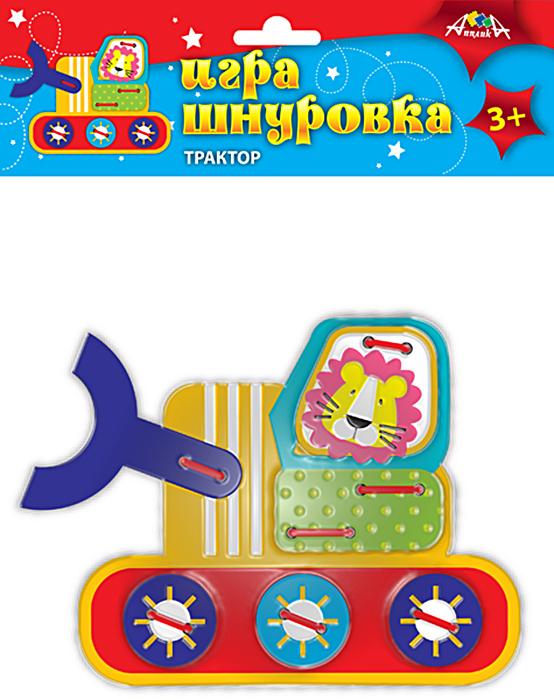 АппликА Игра-шнуровка ТракторС2563-04Развивающая игра для детей. Предназначена для развития мелкой моторики. Состав набора - вырубленная основа и элементы композиции из плотного картона, цветные шнурки.