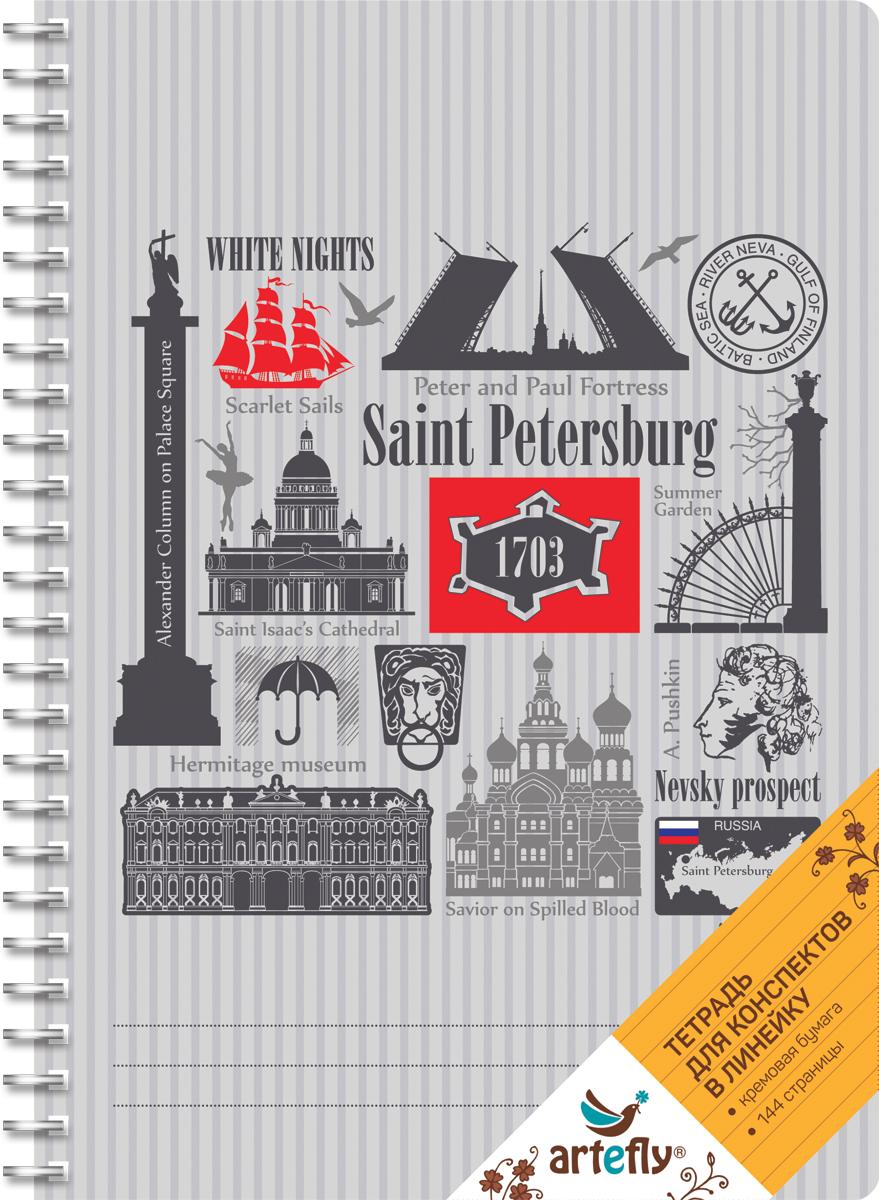 Artefly Тетрадь Санкт-Петербург 72 листа в линейку цвет серыйAFNB-CT5-GRТетрадь в линейку для ведения записей. Красивая и яркая обложка раскрасит твои студенческие будни, такую тетрадь удобно использовать для конспектов. Приятная бумага кремового цвета не оставит тебя равнодушным.