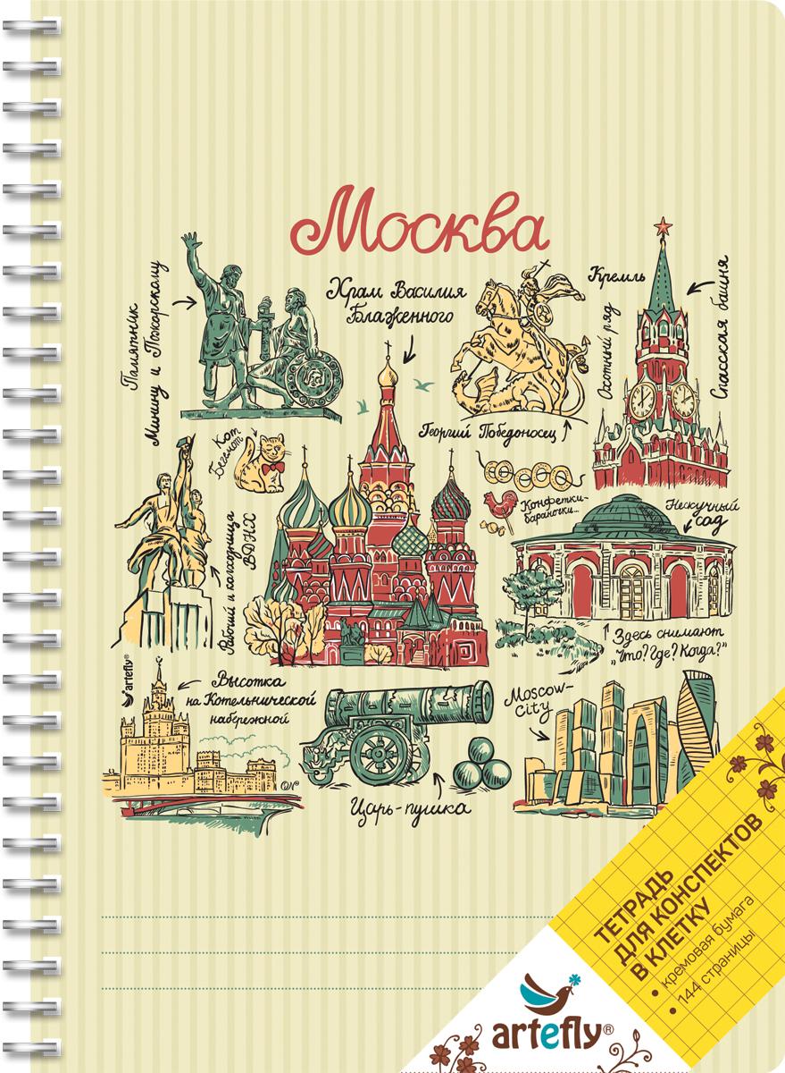 Artefly Тетрадь Москва Московские зарисовки 72 листа в клеткуAFNB-CT6-1SA-SQТетрадь в клетку для ведения записей. Красивая и яркая обложка раскрасит твои студенческие будни, такую тетрадь удобно использовать для конспектов. Приятная бумага кремового цвета не оставит тебя равнодушным.