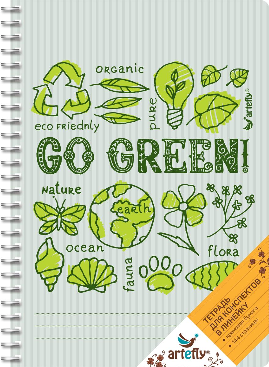 Artefly Тетрадь Go Green 72 листа в линейкуAFNB-GG-GRТетрадь Artefly Go Green предназначена для ведения записей. Ее удобно использовать для конспектов. Красивая и яркая обложка с закругленными углами раскрасит студенческие будни. Внутренний блок представлен 72 листами и скреплен спиралью. Приятная бумага кремового цвета в линейку никого не оставит равнодушным.