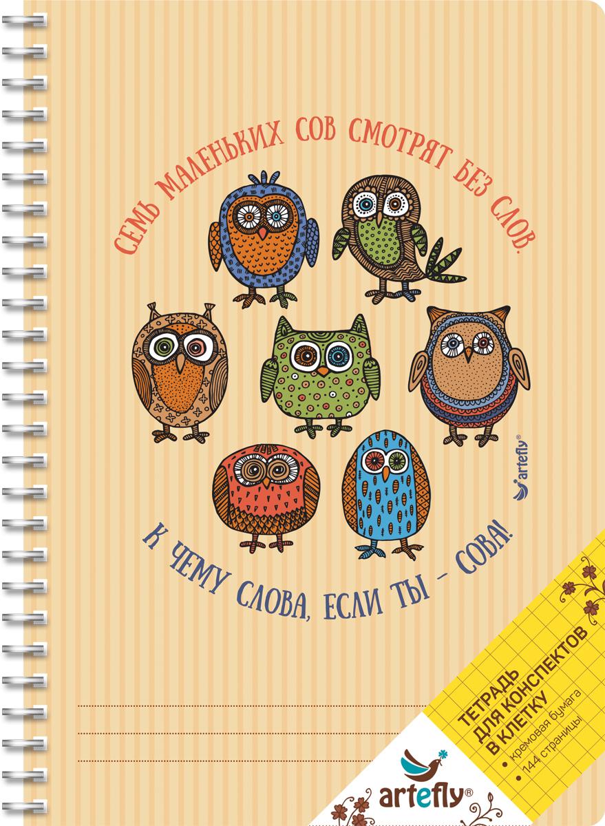Artefly Тетрадь 7 Owls 72 листа в клеткуAFNB-SO-OR-SQТетрадь в клетку для ведения записей. Красивая и яркая обложка раскрасит твои студенческие будни, такую тетрадь удобно использовать для конспектов. Приятная бумага кремового цвета не оставит тебя равнодушным.