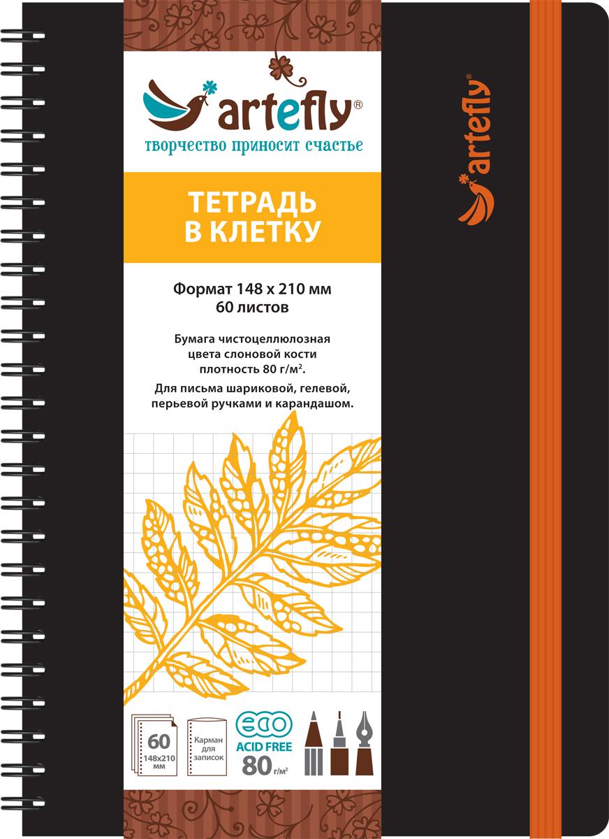 Artefly Тетрадь Classic 60 листов в клетку цвет черныйAFNC-S3CL-BKТетрадь для записей Artefly. Пригодится Вам как в учебе, так и на работе, а также будет удобна для личных записей. Удобная эластичная застежка защитит Вашу записную книжку. Переплет на спирали делает тетрадь еще более удобной и позволяет с легкостью переворачивать страницы. Прочная обложка из плотного картона сохранит ваши листы и не даст им помяться.