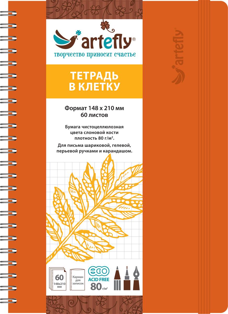 Artefly Тетрадь Classic 60 листов в клетку цвет оранжевыйAFNC-S3CL-ORТетрадь для записей Artefly. Пригодится Вам как в учебе, так и на работе, а также будет удобна для личных записей. Удобная эластичная застежка защитит Вашу записную книжку. Переплет на спирали делает тетрадь еще более удобной и позволяет с легкостью переворачивать страницы. Прочная обложка из плотного картона сохранит ваши листы и не даст им помяться.