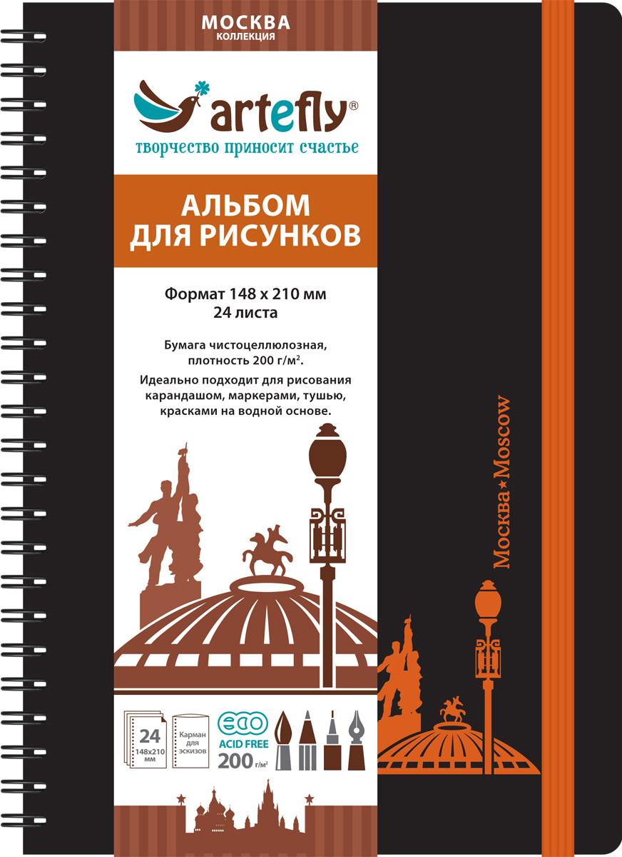 Artefly Альбом для рисования Московские силуэты 24 листа AFSA-3MSK2-BKAFSA-3MSK2-BKАльбом идеально подходит для рисования в нем карандашом, маркерами, тушью, красками на водной основе. Удобная эластичная застежка защитит Вашу записную книжку. Переплет на спирали делает альбом еще более удобным и позволяет с легкостью переворачивать страницы.