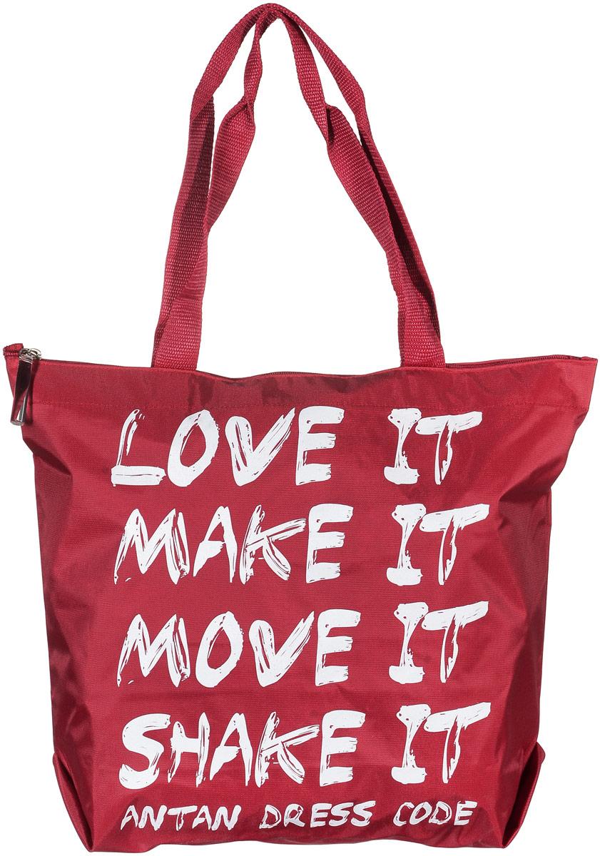 Сумка женская Аntan Make it!, цвет: красный. 1-1111-111Модная женская сумка Аntan Make it!, выполненная из текстиля, оформлена на лицевой стороне надписями. Изделие имеет одно отделение, которое закрывается на застежку-молнию. Внутри сумки находится нашивной карман на застежке-молнии. Сумка оснащена двумя удобными ручками.