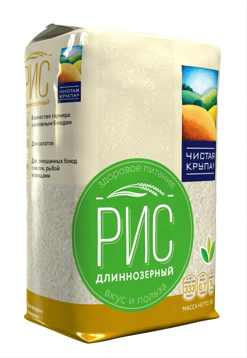 Чистая Крупа рис длиннозерный, 800 г18289Рис – основа здорового питания! Польза риса обусловлена его составом, основную часть которого составляют сложные углеводы (до 80%), примерно 8% в составе риса занимают белковые соединения (восемь важнейших для человеческого организма аминокислот). Рис также является источник витаминов группы В (В1, В2, В3, В6), которые незаменимы для нервной системы человека. Рис идеально сочетается с рыбой, мясом, фруктами и овощами. Рецепты просты, блюда легко готовятся и приносят массу пользы здоровью!
