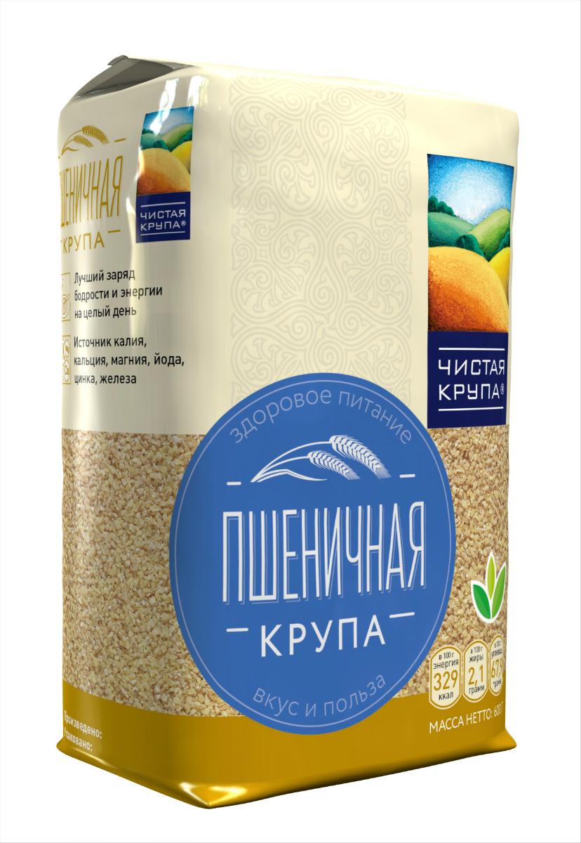 Чистая Крупа пшеничная крупа, 650 г18496Пшенная крупа - это богатая палитра витаминов и микроэлементов, которые требуются человеку для ежедневной умственной и физической работы! Пшено является источником калия, кремния, фтора, магния, меди и витамина В1. Пшенная каша также способна выводить из организма ионы тяжелых металлов, что делает её одной из самых необходимых продуктов в рационе современного человека.