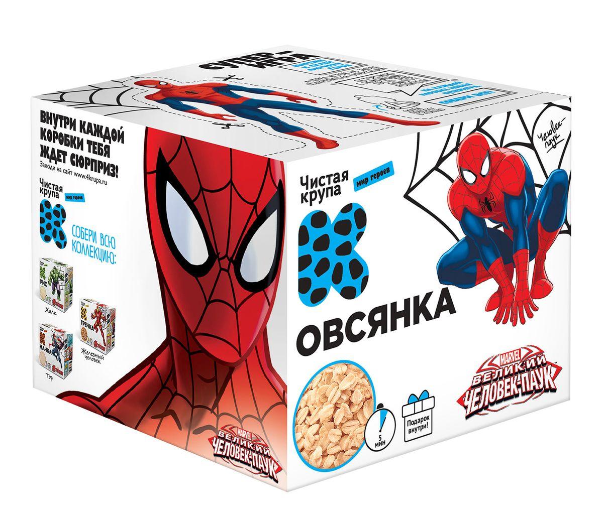 Чистая Крупа Marvel человек-паук овсяные хлопья с подарком в пакетиках для варки, 7 шт по 35 г МКМ-КР-001