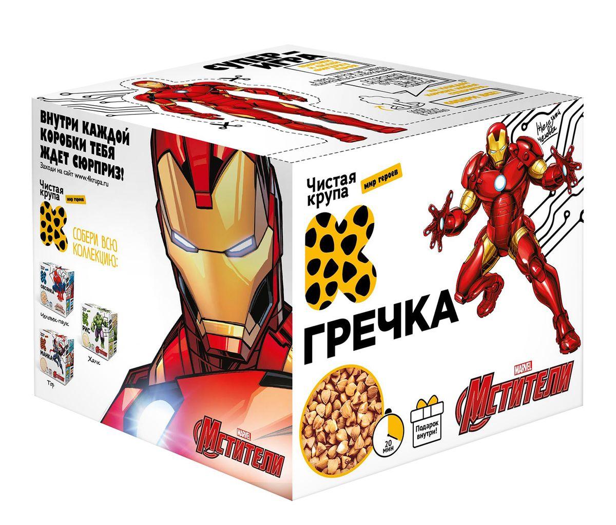 Чистая Крупа Marvel Мстители гречка ядрица крупа в пакетиках для варки с подарком, 5 шт по 60 г МКМ-КР-002