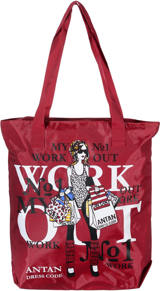 Сумка женская Аntan Моя работа №1, цвет: красный. 1-581-58Модная женская сумка Аntan Моя работа №1, выполненная из текстиля, оформлена оригинальным принтом. Изделие имеет одно отделение, которое закрывается на застежку-молнию. Внутри сумки находится нашивной карман на застежке-молнии. Сумка оснащена двумя удобными ручками.