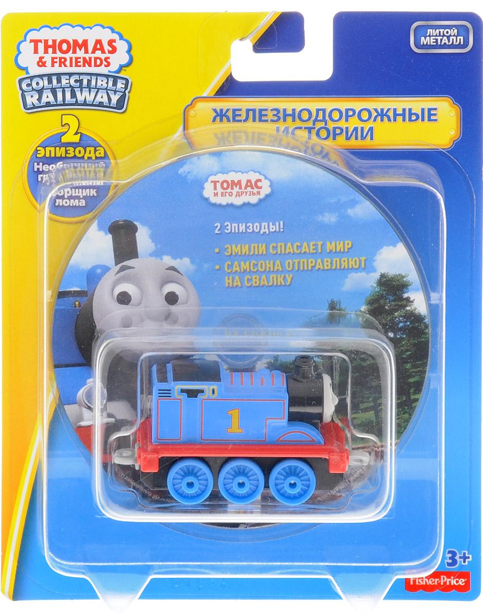 Thomas & Friends Паровозик Томас + DVD Популярные серии Томаса и его друзейDTL34Паровозик Thomas & Friends Томас привлечет внимание вашего малыша и не позволит ему скучать. Паровозик выполнен из металла и пластика в виде персонажа популярного мультсериала Томас и его друзья (Thomas & Friends). Томас - маленький паровозик с задорным характером. Он всегда стремится сделать все быстрее и лучше остальных, из-за чего часто попадает в разные истории. Колесики паровозика вращаются. Ваш ребенок будет часами играть с этим паровозиком, придумывая различные истории. Порадуйте своего малыша такой замечательной игрушкой! В набор входит DVD диск с двумя самыми веселыми и интересными сериями популярного мультсериала Thomas & Friends.