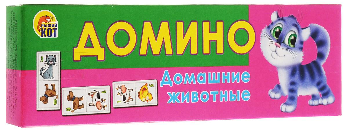 Рыжий Кот Домино Домашние животныеИН-0970Домино Рыжий Кот Домашние животные позволит вам и вашему малышу весело и с пользой провести время, ведь совместная игра - лучший способ узнать ребенка и научить его чему-нибудь новому. Комплект игры включает в себя 28 костяшек с красочными изображениями различных видов домашних животных. В свой ход, каждый игрок должен добавить в цепочку из карточек одну их своих так, чтобы изображение на ней подошло к изображению на конце цепи. Если в руках у игрока нет подходящей карточки - он берет дополнительные из базара, до тех пор, пока не попадется нужная. Выигрывает тот, кто первым выложит все свои карточки. Игра в домино не только подарит малышу множество веселых мгновений, но и поможет познакомиться с новыми словами, видами животных, а также развить внимательность, пространственное мышление и мелкую моторику.