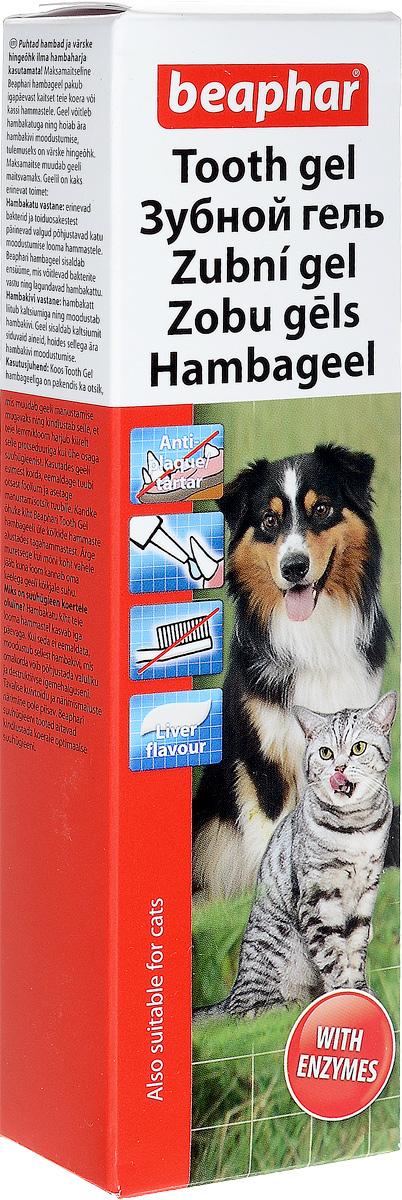 Гель для чистки зубов Beaphar, для собак и кошек, 100 г13114Гель Beaphar предназначен для поддержания чистоты зубов вашей собаки. Чистые зубы и свежее дыхание без использования зубной щетки! Гель удалит налет с зубов и предотвратит образование зубного камня, обеспечивая свежее дыхание. А вкус печени делает гель еще вкуснее. Нанесите гель тонкой полоской на все зубы, начиная с задних зубов и переходя к передним. Если вы не покрыли всю поверхность зубов, то собака с помощью языка сделает это сама. Использование зубной щетки не требуется. Вес: 100 г. Товар сертифицирован.