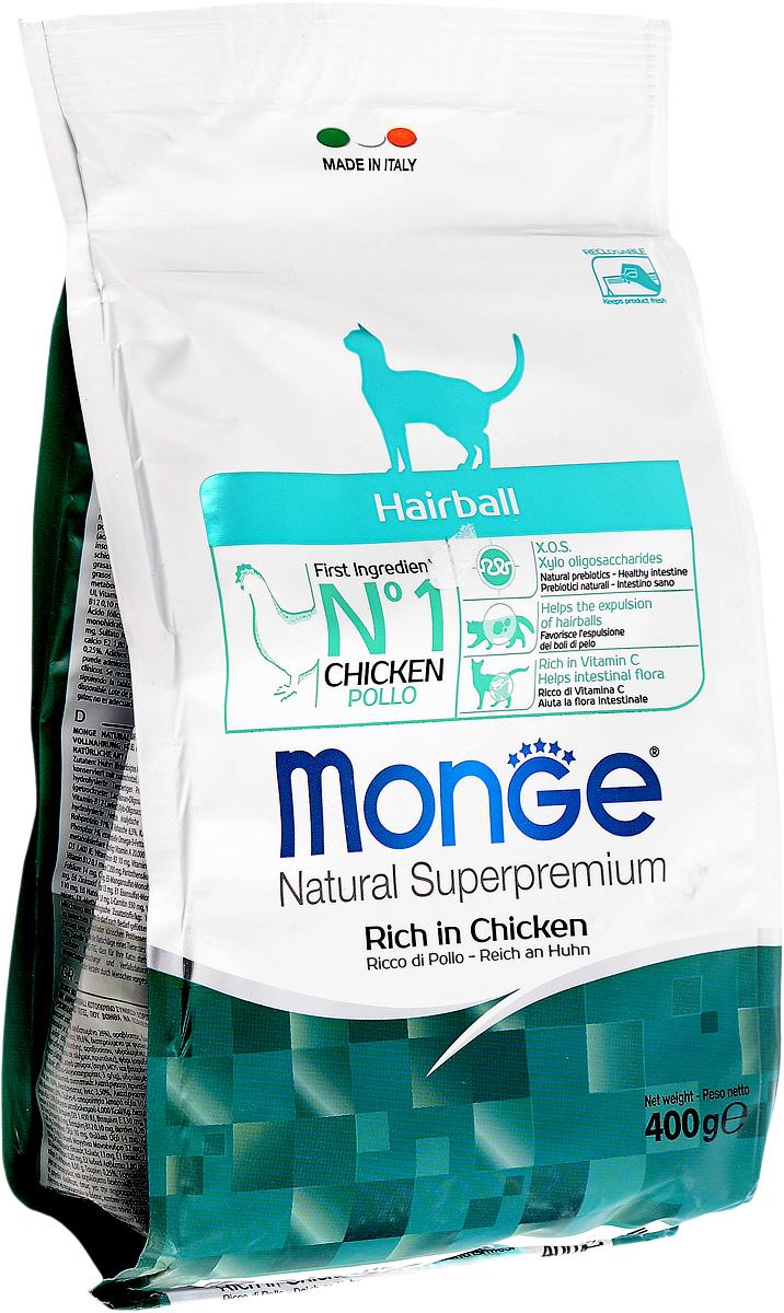 Корм сухой Monge Hairball для взрослых кошек, для выведения шерсти, с курицей и рисом, 400 г70005227Сухой корм Monge - это полноценный корм для взрослых кошек (от 1 года до 10 лет), страдающих от комочков шерсти в желудке, разработан с добавлением растительной клетчатки, помогающей выводить эти комочки из организма. Более того, содержащийся L-карнитин предотвращает накопление жира, защищая печень и сердце, в то время как оптимальное соотношение жирных кислот Омега-3 и Омега-6 является эффективной помощью при воспалениях и предотвращает аллергию. Корм также содержит высокоусваиваемые злаки, помогает поддерживать остроту зрения и здоровое сердце, усиливает иммунную систему и правильное развитие скелета, зубов и суставов. Состав: куриное мясо (свежее мин. 10%, обезвоженное мин. 32%), кукуруза, рис, куриное масло, свекольный жом, масло лосося, дрожжи, яичный крахмал, целлюлоза (волокна гороха), шелуха сои, экстракт Юкки Шидигера, фруктоолигосахариды 336 мг/кг, маннан-олигосахариды 336 мг/кг. Анализ: протеин 31%, масла и жиры 16%, сырая...