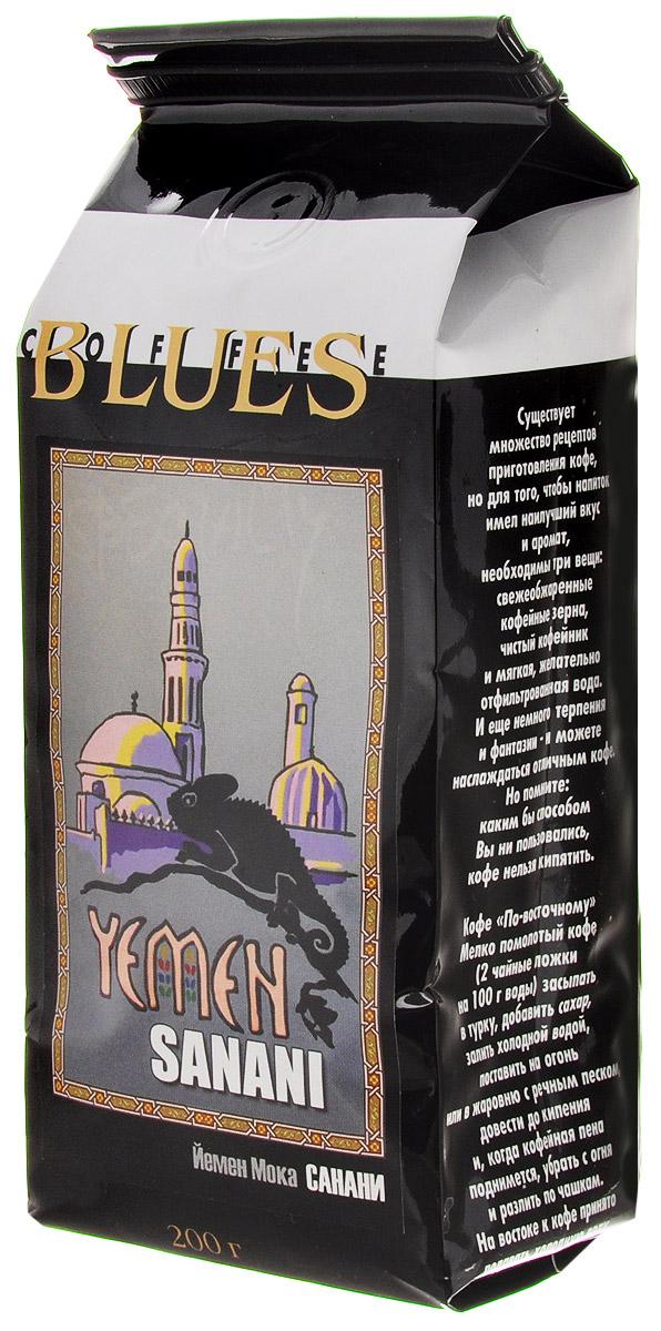 Кофе Блюз Блюз Йемен Мока Санани кофе в зернах, 200 г 4600696420036