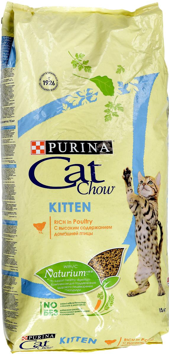 Корм сухой для котят Cat Chow Kitten, с курицей, 15 кг12118695Корм сухой Cat Chow Kitten - полнорационный корм для котят, с курицей. Подходит также для беременных и кормящих кошек. Сама природа вдохновляет компанию PURINA на разработку кормов, которые максимально отвечают потребностям ваших питомцев, с учетом их природных инстинктов. Имея более чем 80-ти летний опыт в области питания животных, PURINA создала новый корм Cat Chow - полностью сбалансированный корм, который не только доставит удовольствие вашей кошке, но и будет полезным для ее здоровья. Особенности корма Cat Chow Kitten: Высокое содержание мяса, с источниками высококачественного белка в каждой порции для поддержания оптимальной массы тела. Особое сочетание натуральных ингредиентов: тщательно отобранные травы и овощи (петрушка, шпинат, морковь, горох). Отборные ингредиенты придают особый аромат. Высокое содержание витамина Е для поддержания естественной защиты организма питомца. Содержит DHA, которая помогает...