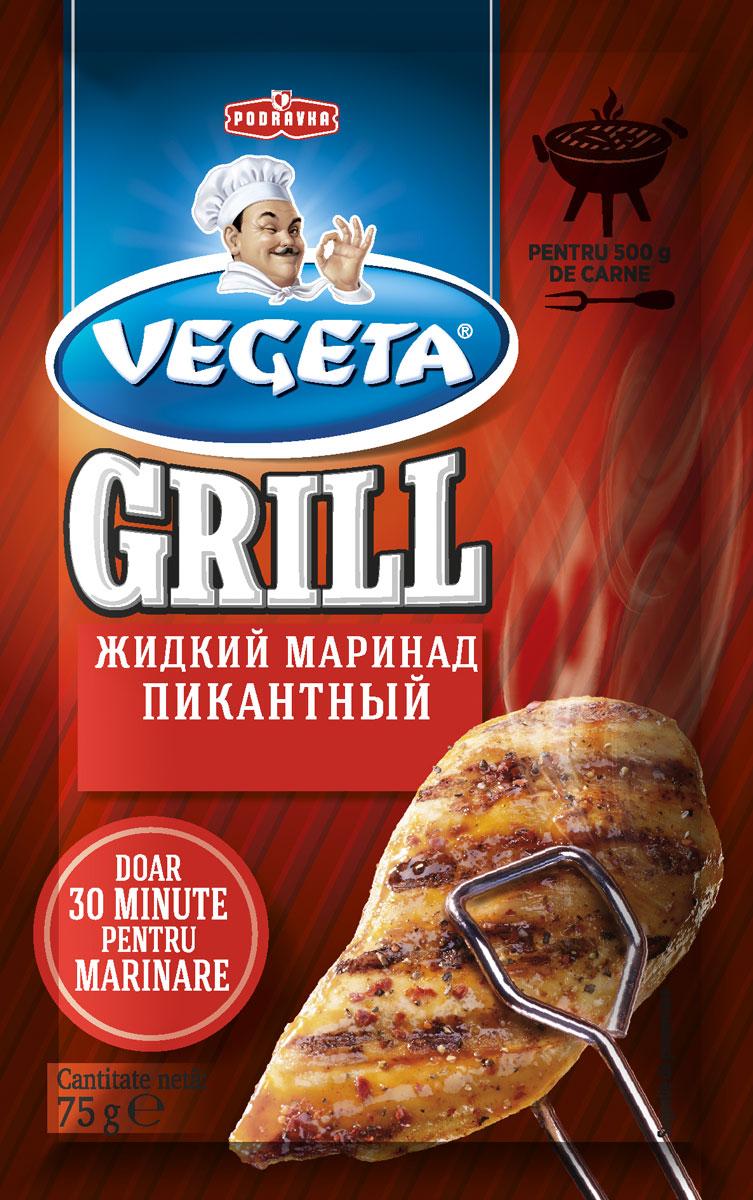 Vegeta Grill жидкий маринад пикантный, 75 г