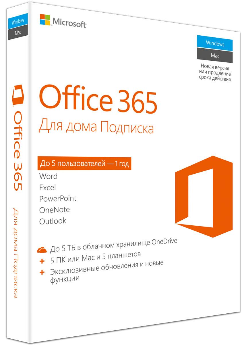 Microsoft Office 365 Для дома Подписка на 1 год Microsoft Corporation