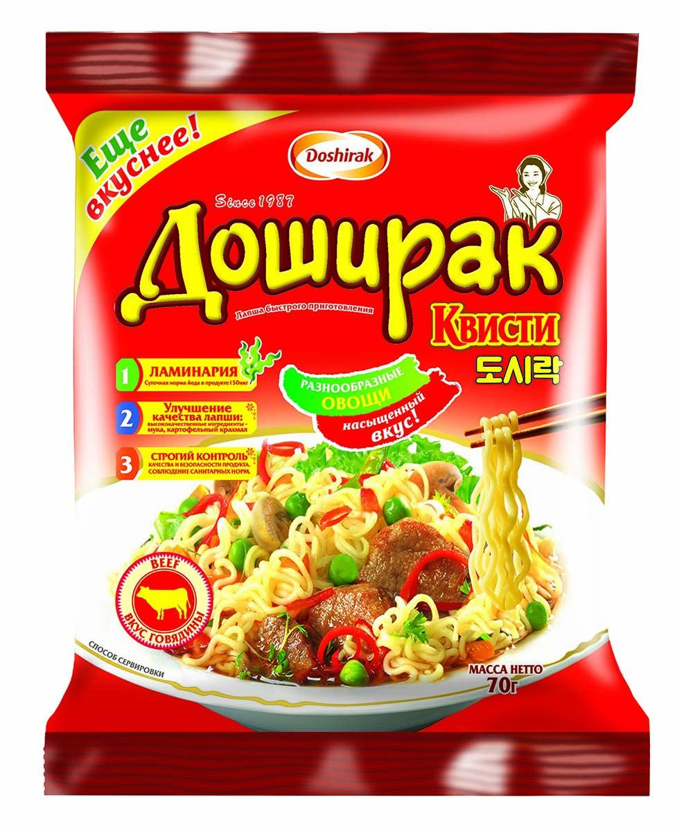 Doshirak Квисти лапша быстрого приготовления брикет со вкусом говядины, 70 г