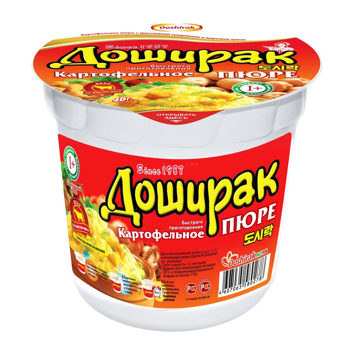 Doshirak пюре картофельное быстрого приготовления со вкусом говядины в стакане, 40 г