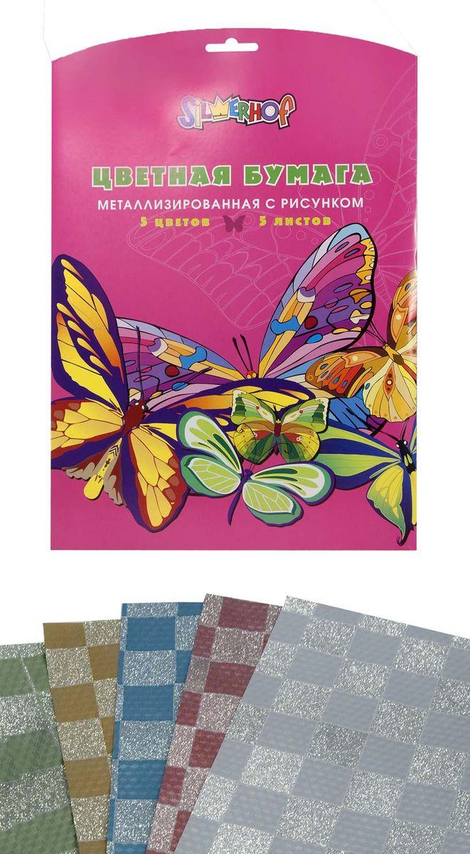 Silwerhof Цветная бумага металлизированная Shine Flyers 5 листов 5 цветов917106-245 листов, 5 цветов, в папке А4