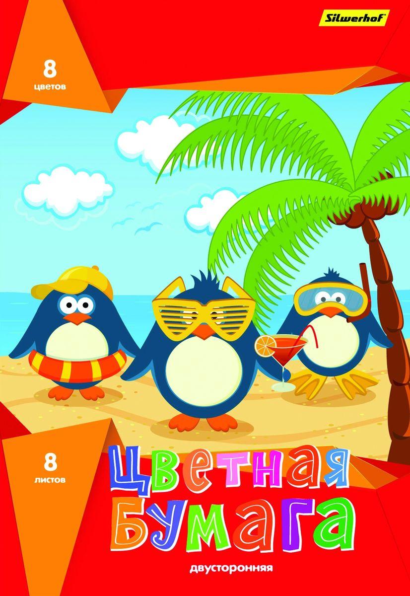 Silwerhof Цветная бумага Пингвины двухсторонняя 8 листов 8 цветов917160-148 листов, 8 цветов, формат А4, бумага офсетная 80г/м, обложка-мелованный картон, в папке