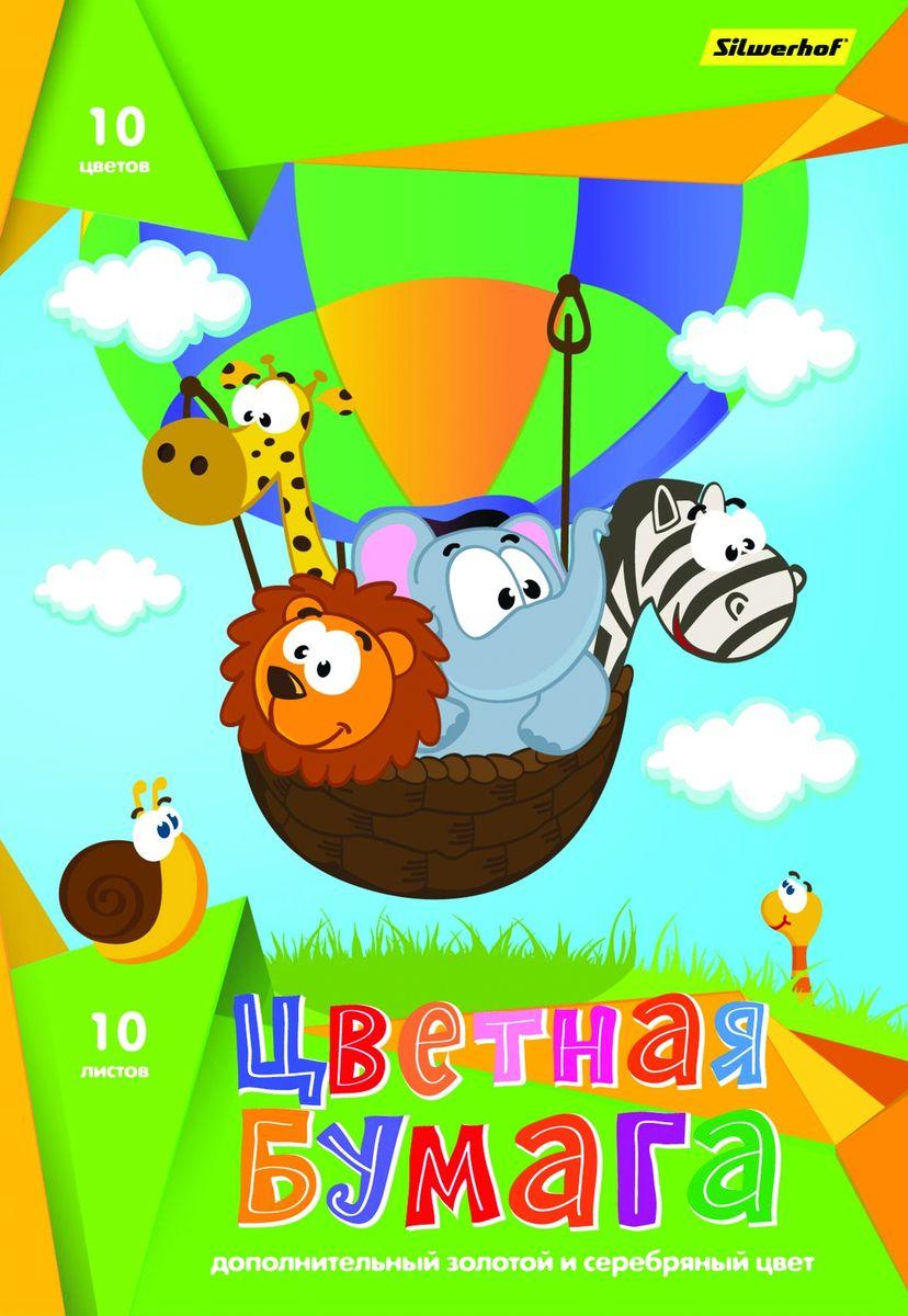 Silwerhof Цветная бумага На воздушном шаре 10 листов 10 цветов