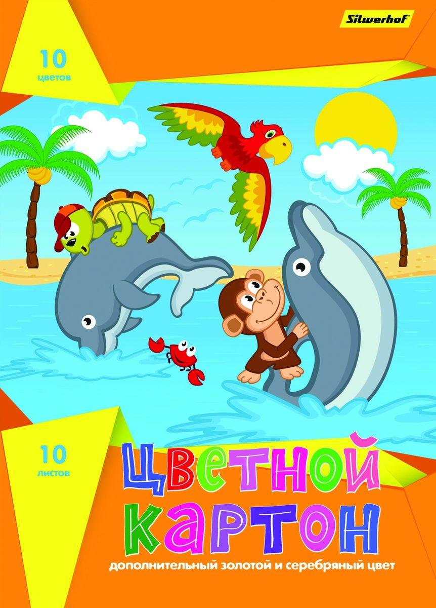 Silwerhof Цветной картон Дельфины 10 листов918101-24Цветной картон Silwerhof Дельфины формата А4 идеально подходит для детского творчества: создания аппликаций, оригами и многого другого. В упаковке 10 листов картона 10 разных цветов. Детские аппликации из цветного картона - отличное занятие для развития творческих способностей и познавательной деятельности малыша, а также хороший способ самовыражения ребенка.