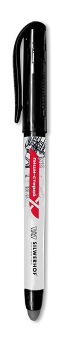 Silwerhof Ручка гелевая Пиши-стирай цвет черный 016075-01016075-01Пишуший узел 0,5 мм, с ластиком, пластиковый корпус