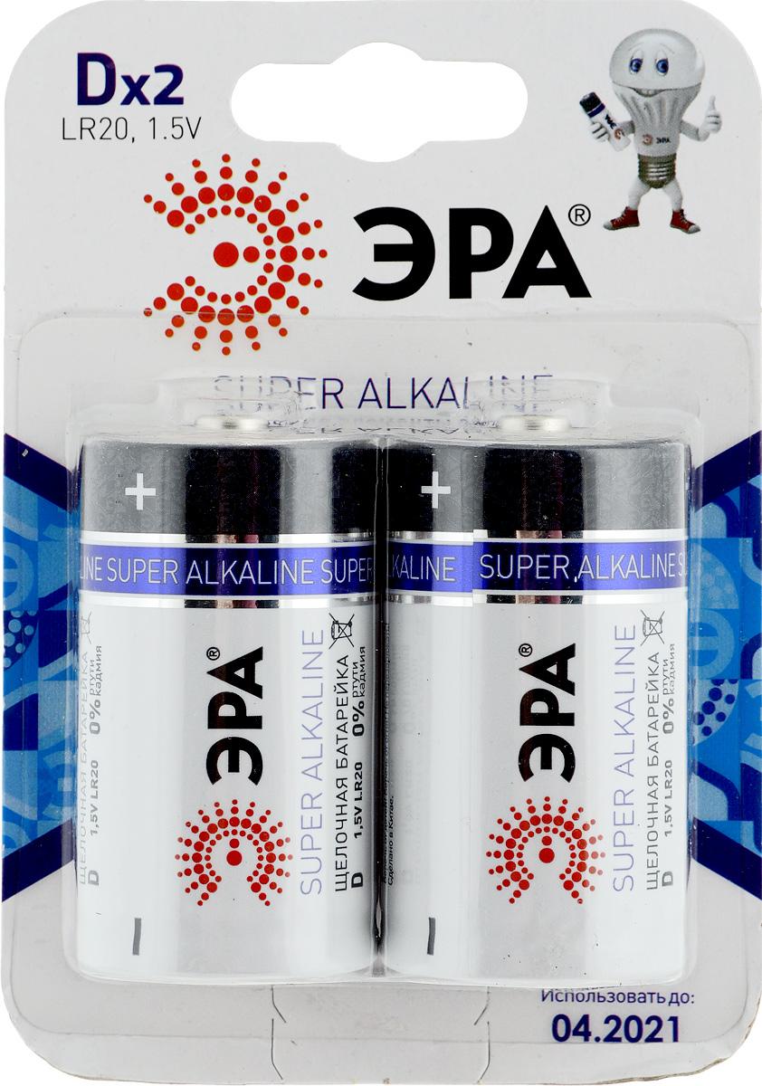 Батарейка алкалиновая ЭРА Energy, тип D (LR20), 1,5В, 2 шт5055398600962Щелочные (алкалиновые) батарейки ЭРА Energy оптимально подходят для повседневного питания множества современных бытовых приборов: электронных игрушек, фонарей, беспроводной компьютерной периферии и многого другого. Батарейки созданы для устройств со средним и высоким потреблением энергии. Работают в 10 раз дольше, чем обычные солевые элементы питания. В комплекте - 2 батарейки. Размер батарейки: 3,3 см х 5,6 см.