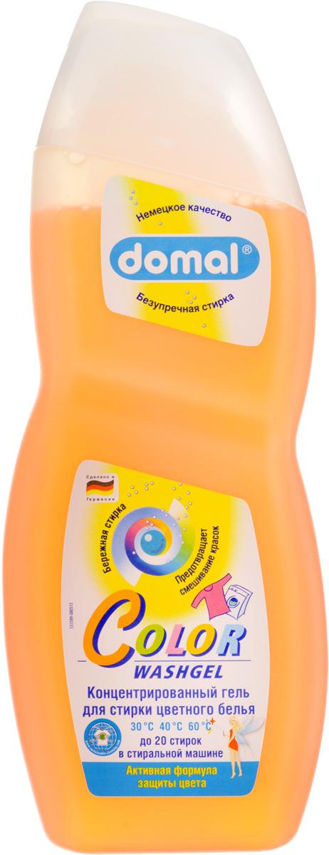 Гель для стирки цветного белья Domal, концентрированный, 750 мл111051_дизайн2Концентрированный гель для стирки Domal предназначен специально для стирки цветных изделий из синтетических и хлопчатобумажных тканей. Он гарантирует безупречное качество стирки, а также сохраняет и освежает яркость цвета, предупреждает смешивание красок. Регулярное использование геля сохранит первоначальный вид и цвет ваших изделий. Гель Domal придает тканям мягкость и свежий аромат. Не содержит агрессивных химических веществ. Подходит для всех типов стиральных машин. Содержит добавки, препятствующие образованию накипи. Товар сертифицирован.