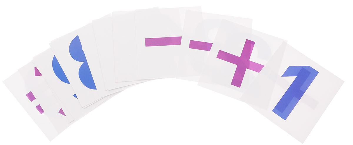 Айрис-пресс Обучающие карточки Касса цифр25745Обучающие карточки Айрис-пресс Касса цифр познакомят ребёнка с цифрами и математическими знаками. Составление чисел и арифметических выражений из цифр и знаков ускорит процесс изучения математики, будет способствовать автоматизации навыков счёта. Набор предназначен для детей с первых дней жизни. В комплект входят 38 цифр и математических знаков на 19 карточках, а также инструкция для родителей.