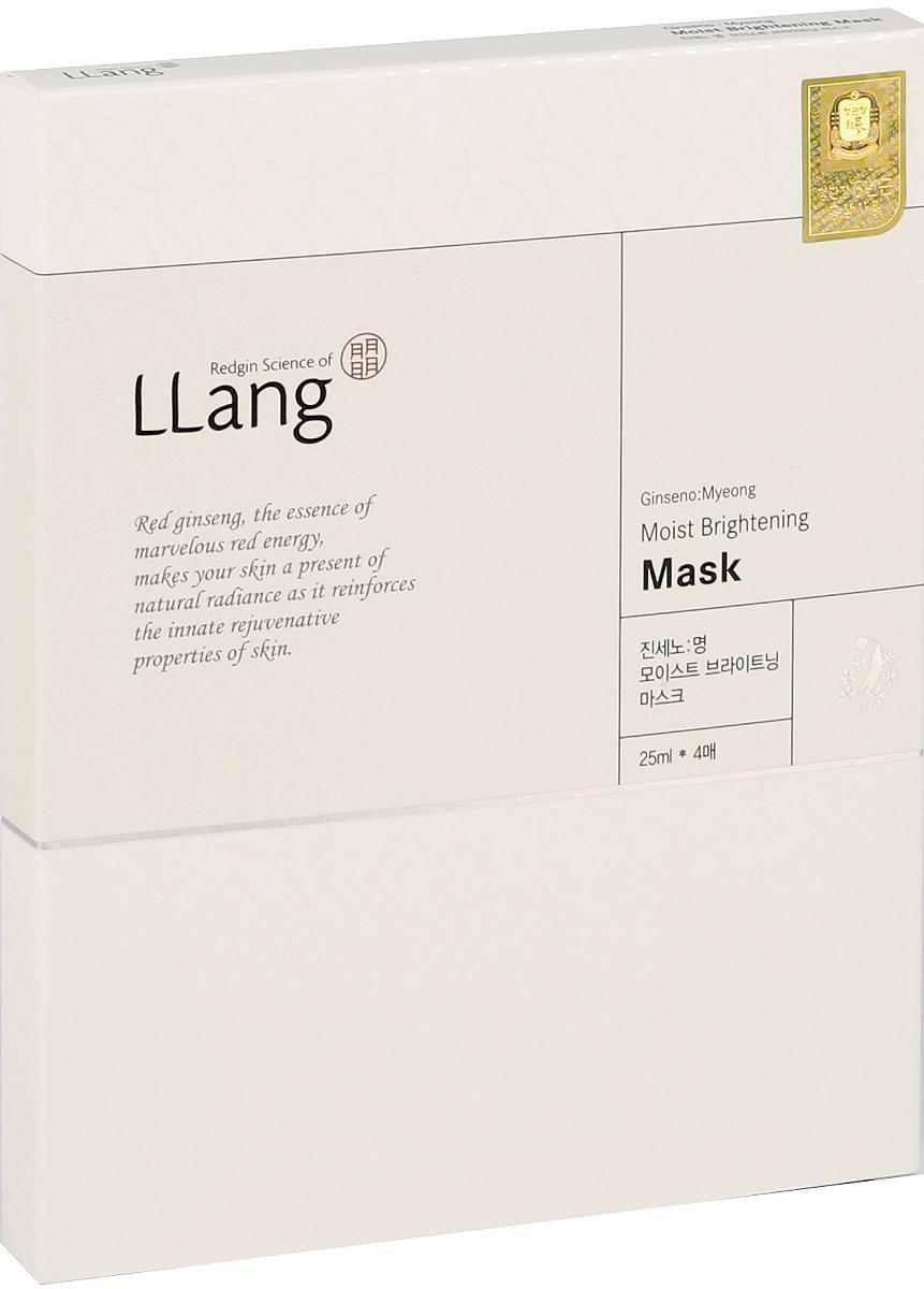Llang Омолаживающая маска с экстрактом женьшеня, 25 гPD000718A1Тканевая маска от Llang Ginseno – превосходное средство для увлажнения, питания и выравнивания тона кожи лица. Салфетка из гипоаллергенного волокна щедро насыщена питательной сывороткой с экстрактом женьшеня. Ее форма является физиологичной и комфортно ложится на лицо. Средство относится к экспресс методам ухода за лицом – для глубокого проникновения полезных веществ в эпидермис необходимо всего 10 минут. Использование маски не требует длительной подготовки и смывания, а действующий состав не рискует испачкать все вокруг. Главное действующее вещество в составе эссенции – экстракт из корня женьшеня. Этот растительный компонент решает целый комплекс «кожных» проблем, но наиболее выражен увлажняющий эффект и способность к улучшению цвета лица. Объём: 4 штуки по 25 грамм. Для любой кожи. Способ применения: Откройте упаковку с маской. Распределите маску так, чтобы она не образовывала складки и пузырьки. Оставить на 15-20 минут. После чего рекомендуется нанести дневной крем.
