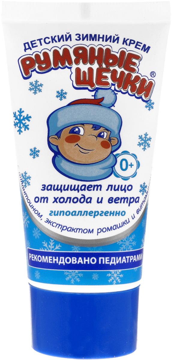 Детский зимний крем для лица Румяные щечки (Аванта)