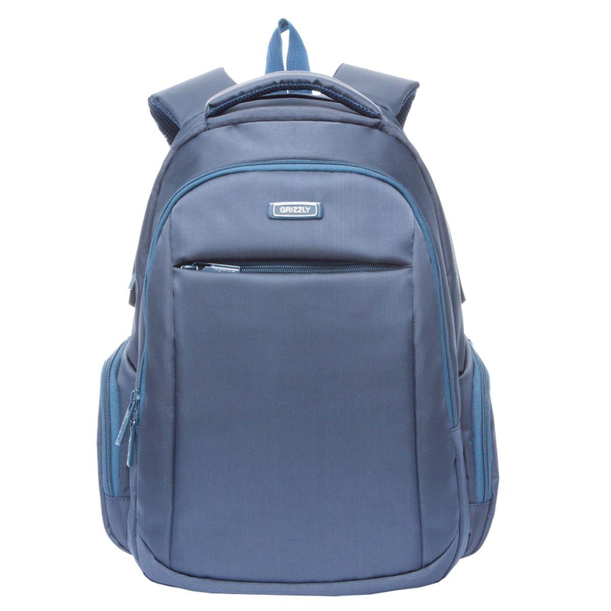 Рюкзак молодежный Grizzly, цвет: синий. 32 л. RU-700-4/2RU-700-4/2Рюкзак молодежный, два отделения, карман на молнии на передней стенке, объемные боковые карманы на молнии, внутренний карман на молнии, внутренний составной пенал-органайзер, внутренний укрепленный карман для ноутбука, анатомическая спинка, мягкая укрепленная ручка, нагрудная стяжка-фиксатор