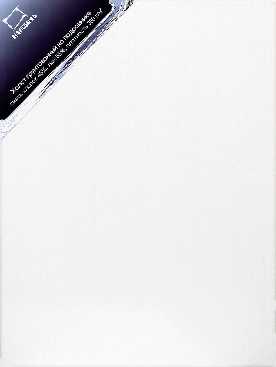 Малевичъ Холст на подрамнике 380 г/м2 (20х25 см)
