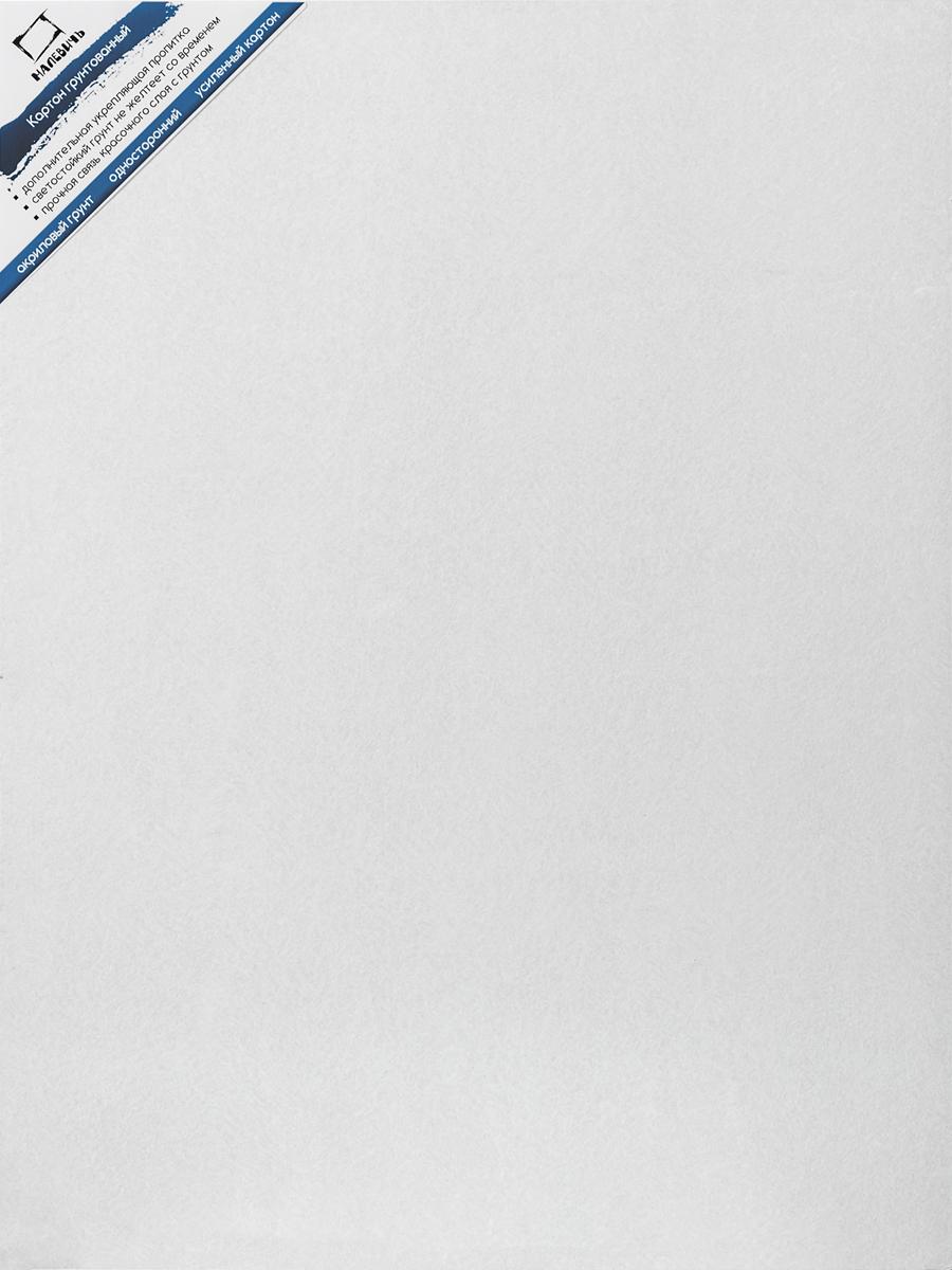 Малевичъ Картон грунтованный односторонний 40х50 см