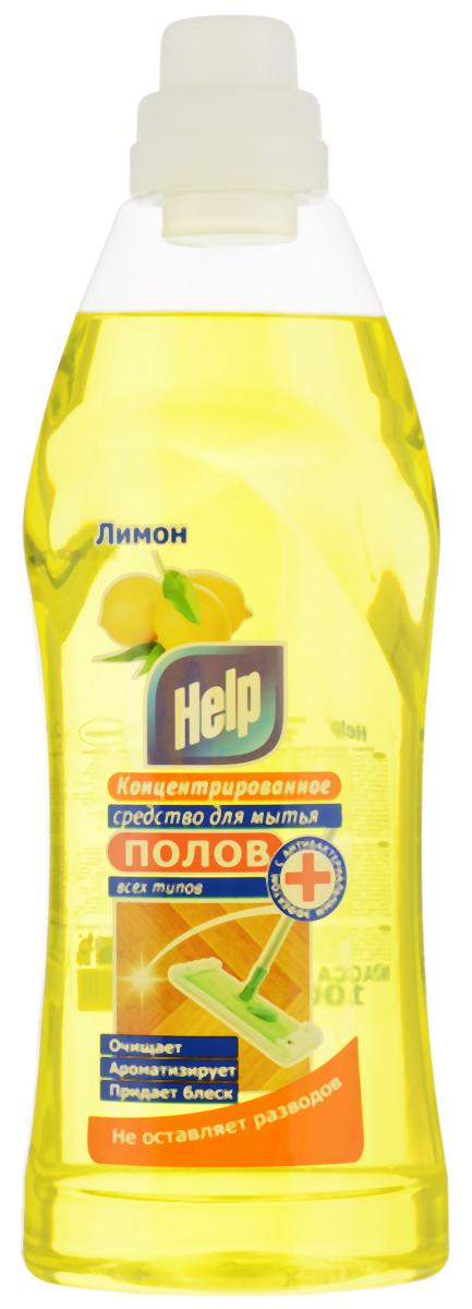 Чистящее средство для мытья полов Help