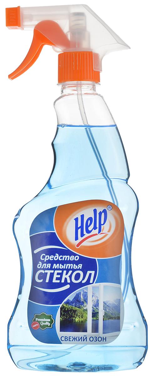 Средство для мытья стекол Help Свежий озон, 500 мл4605845000121Средство Help Свежий озон предназначено для мытья стекол, окон и зеркал. Эффективно смывает грязь, пыль, следы рук и прочие загрязнения. Средство не оставляет разводов и следов, защищает от налипания пыли и придает поверхности блеск. Товар сертифицирован.