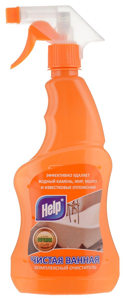 Чистящее средство Help Чистая ванная, комплексное, 500 г4605845001180Help Чистая ванная - это незаменимое средство для чистки и ухода за ваннами, душевыми кабинами, кранами, раковинами, кафельной плиткой, унитазами. Средство эффективно удаляет водный камень, жир, мыло и известковые отложения. Товар сертифицирован.