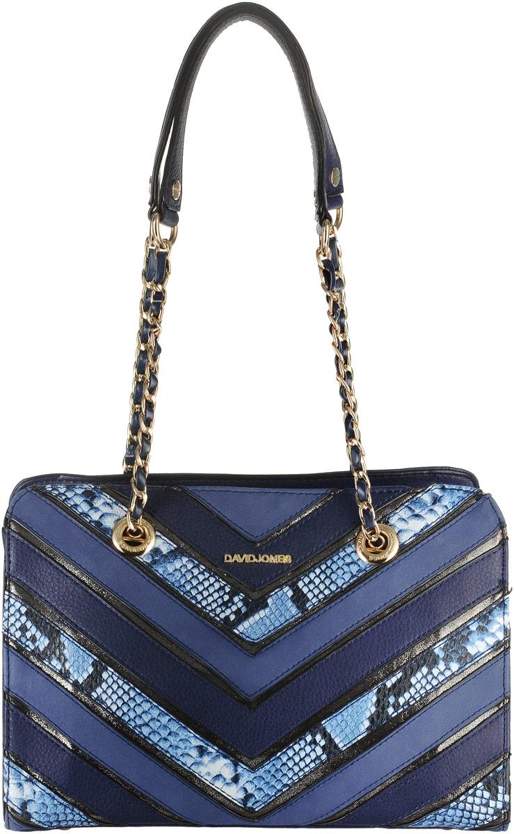 Сумка женская David Jones, цвет: темно-синий, голубой. 5202-25202-2 D/BLUEЭлегантная сумка David Jones выполнена из высококачественной искусственной кожи. Изделие оформлено металлической пластинкой с названием бренда и декоративными нашивками. На тыльной стороне расположен вшитый карман на молнии. Сумка оснащена двумя удобными ручками, оформленными декоративными цепочками, и металлическими ножками, которые предотвратят повреждение дна сумки. Изделие закрывается на застежку-молнию. Внутри расположено главное отделение, которое содержит два открытых накладных кармана для телефона и мелочей и один вшитый карман на молнии.