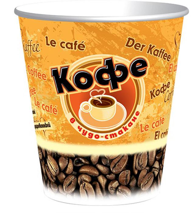 Чудо-Стакан кофе молотый, 10 стаканов по 5 гКМКофе натуральный жаренный молотый из эксклюзивных сортов кофейных зёрен Бразильской Арабики . Предлагаем вашему вниманию пожалуй один из самых популярных утренних напитков. Аромат растворимого кофе, бодрящий и тонизирующий, сразу придется по вкусу гурманам. Для использования - ПРОСТО ЗАЛЕЙТЕ ВОДЫ - все ингредиенты внутри стакана, нет необходимости дополнительно приобретать стакан, ложку, пакетики с кофе. Верхний защитный клапан (крышка-ложка) после извлечения из стакана, складывается по оттеснённым линиям сгиба и становится ложкой для размешивания напитка. Стаканы выполнены из пищевого целлюлозного картона, не выделяют вредных веществ, экологически чисты, просты в утилизации.