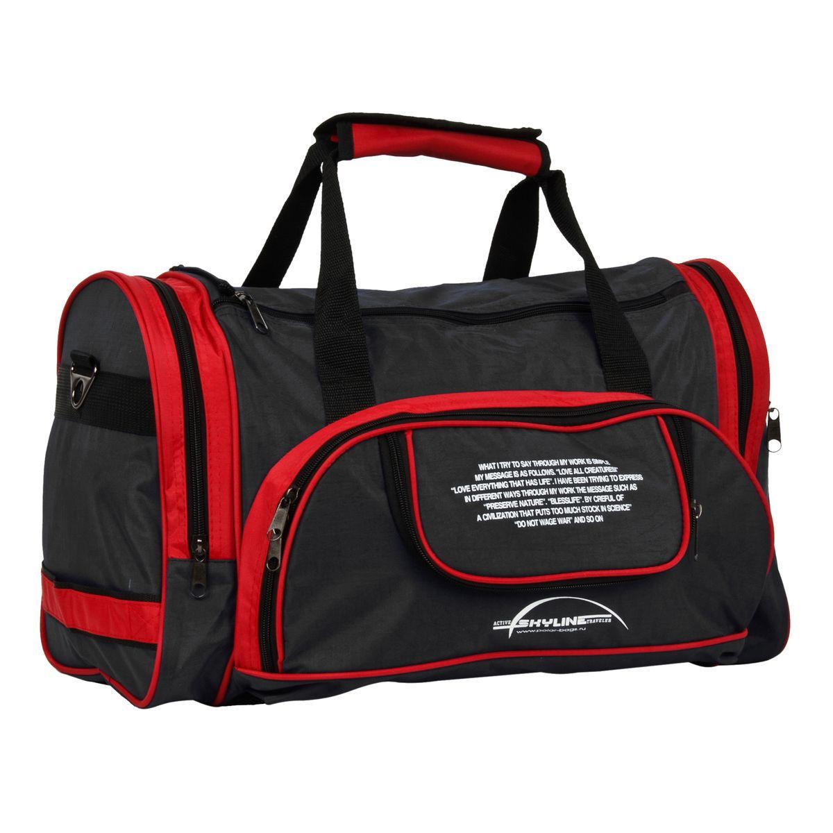 Сумка спортивная Polar, цвет: черный, красный, 37,5 л. 60656065_черный, красныйМатериал – полиэстер с водоотталкивающей пропиткой. Вместительная спортивная сумка среднего размера. Одно отделение. Два боковых кармана и два кармана на передней части. В комплект входит съемный плечевой ремень. Эта сумка идеально подойдет для спорта и отдыха. Спортивная сумка для ваших вещей.