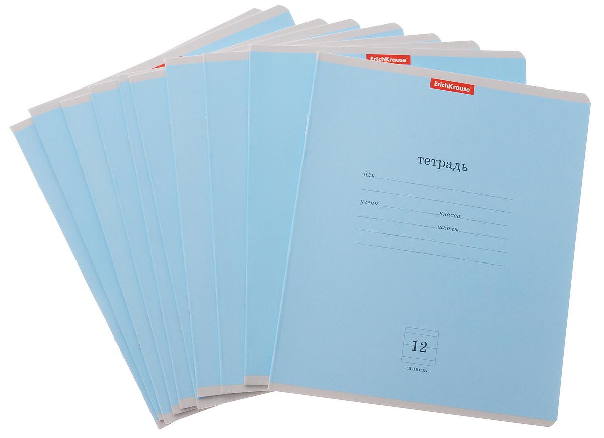 Полиграфика Набор тетрадей Классика 12 листов в линейку цвет голубой 10 шт27983
