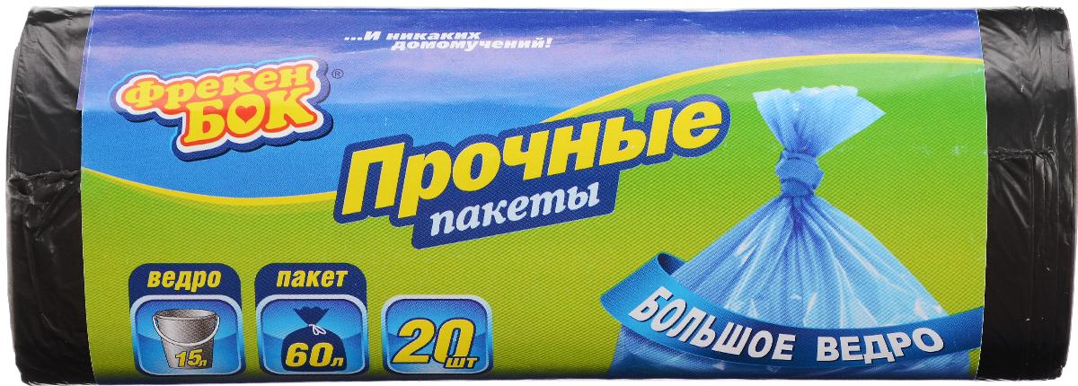 "Пакеты для мусора ""Фрекен Бок"", цвет: черный, 60 л, 20 шт 16115557"